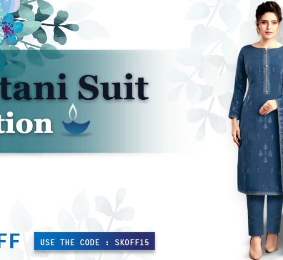 Tips for Buying Pakistani Suits if you Have a Short Height