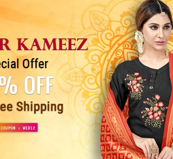 What Should You Look in the Salwar Kameez When Shopping Online